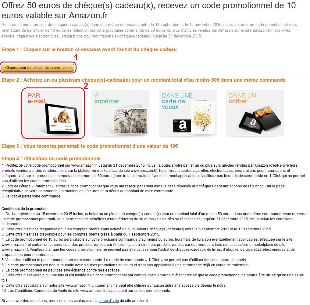 [종료] 아마존 프랑스 기프트카드 50유로 구입 시 10유로 프로모션 할인권 증정