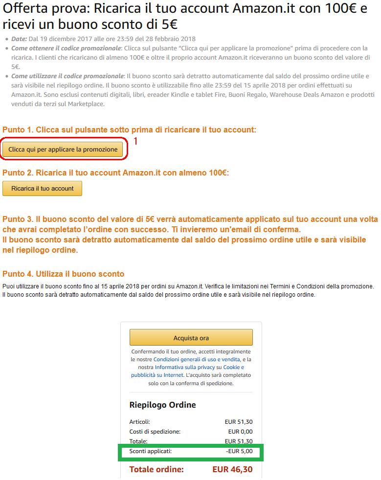 [종료] 아마존 이탈리아 100유로 기프트카드 구입하면 5유로 할인권 증정