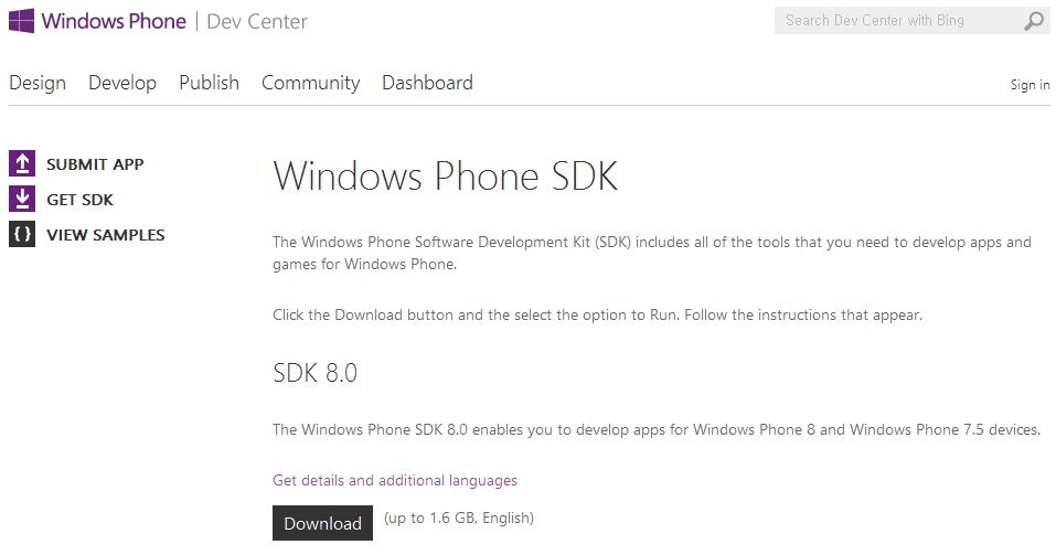 윈도우폰 8용 SDK 출시