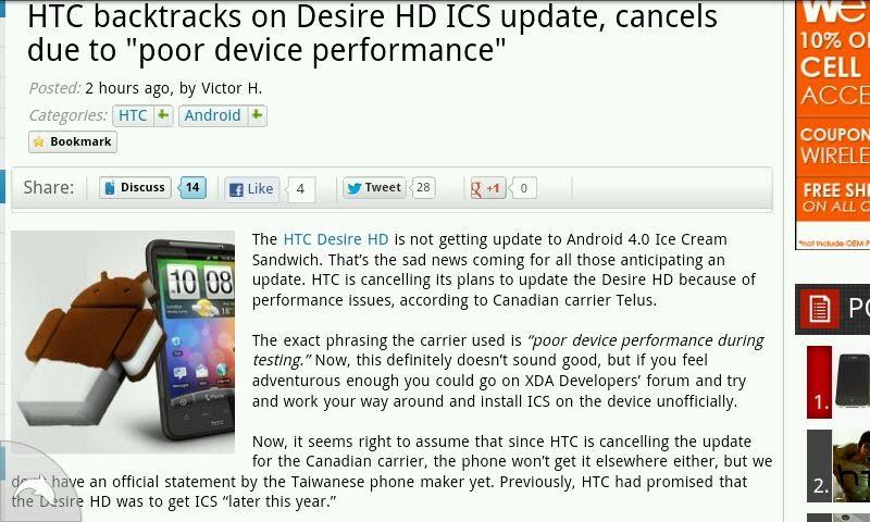 디자이어  HD ICS 업데이트는 완전히 물먹은 듯…