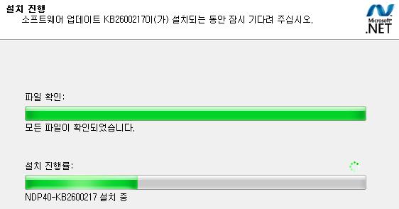윈도우 업데이트 – KB2600217과 KB2656351 무한 반복 업데이트