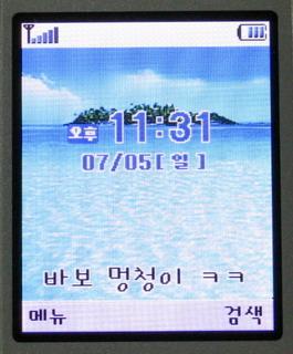 myLG070 WPN-480HN 보안 설정하기