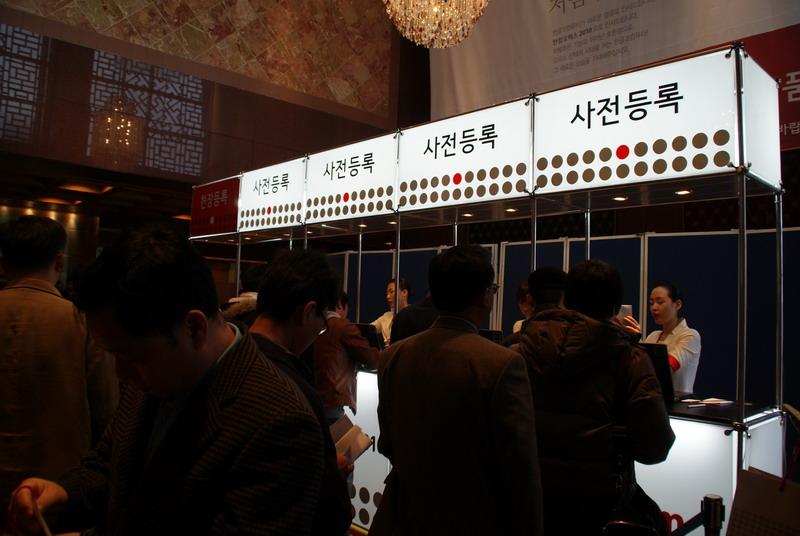 한컴 오피스 2010 발표회