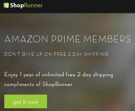 샵런너(ShopRunner) 무료 이용 이벤트