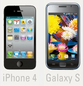 아이폰 4와 갤럭시 S 스펙 비교