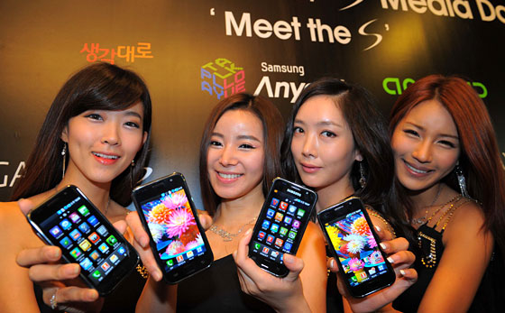 삼성의 역작…안드로이드폰 갤럭시 S 발표