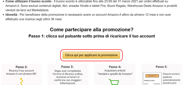 [해외직구] 이탈리아 아마존 기프트카드 구입 시 할인 쿠폰